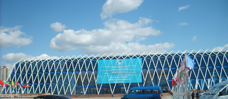 Palace of Independence, Astana