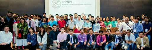 1st asian youth congress and IDPD
